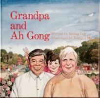 <p>Grandpa and Ah Gong</p>