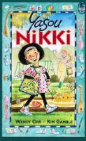 <p>Yasou Nikki</p>